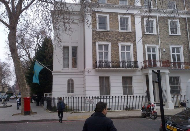 Thurloe Square, London SW7